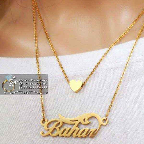 پلاک طلا اسم بهار Bahar
