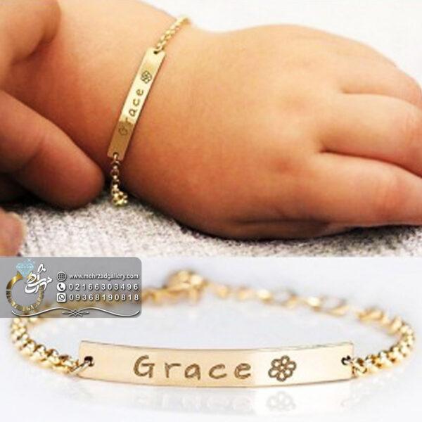 دستبند طلا نوزاد طرح نوشته