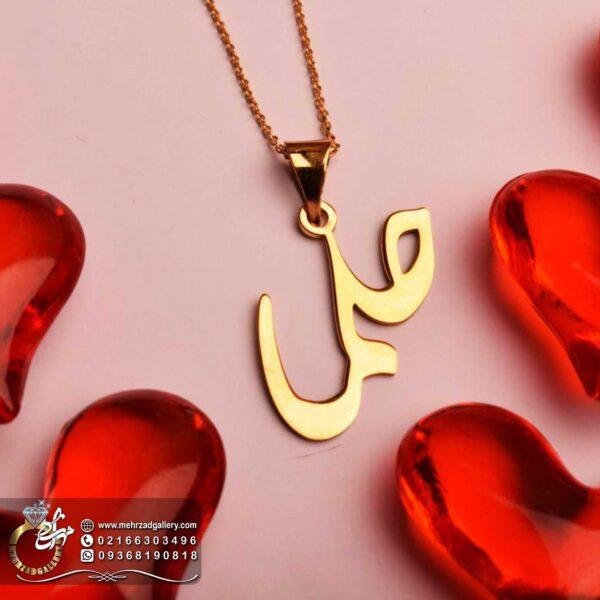 پلاک طلا اسم حلما