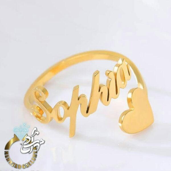 انگشتر طلا اسم سوفیا انگلیسی