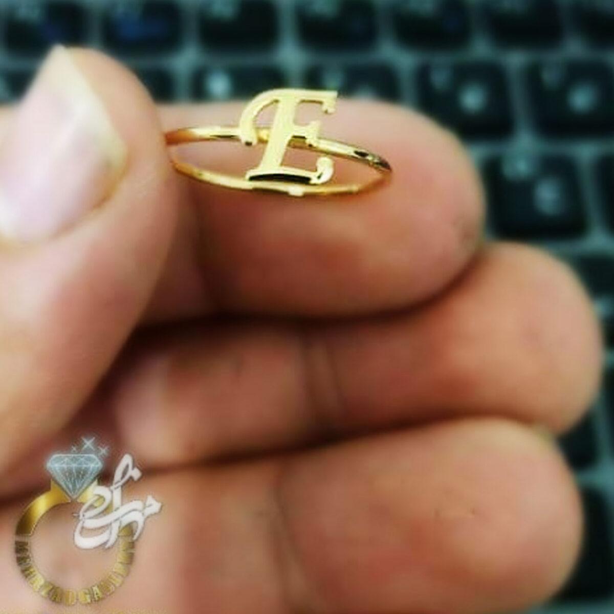 انگشتر طلا اسم E انگلیسی