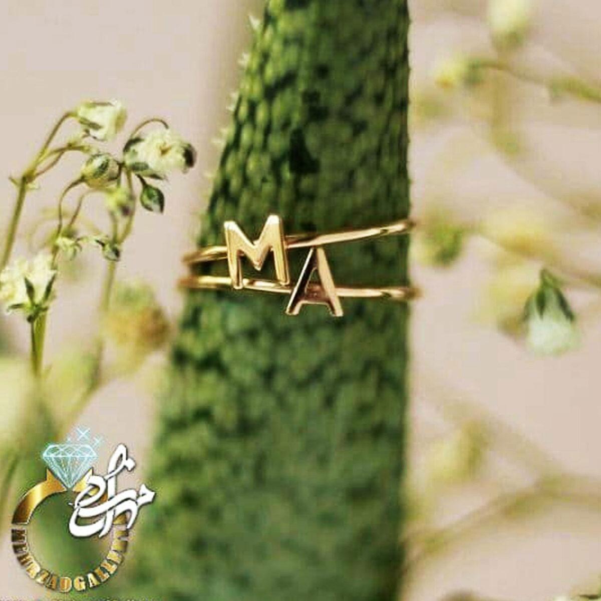 انگشتر طلا اسم MA انگلیسی