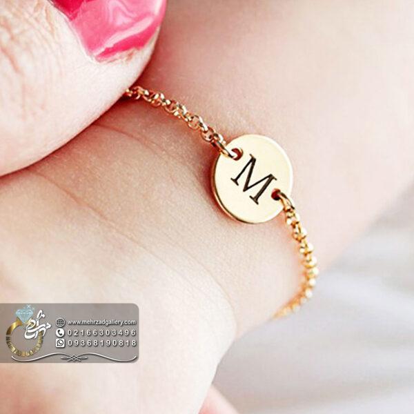 دستبند طلا نوزاد اسم حرف میم M