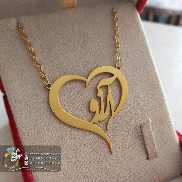 پلاک طلا اسم آرزو