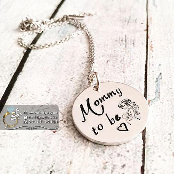 زنجیر و پلاک طلا اسم مادر باردار طرح عشق به مادر