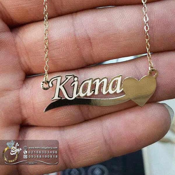 پلاک طلا اسم انگلیسی کیانا Kiana