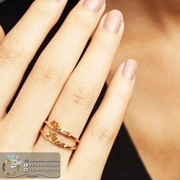 انگشتر طلا اسم خانوادگی انگلیسی