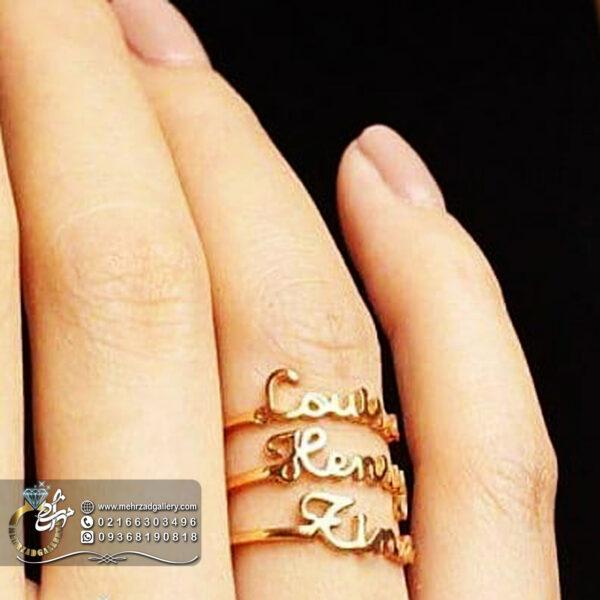 انگشتر طلا اسم خانوادگی انگلیسی جدید