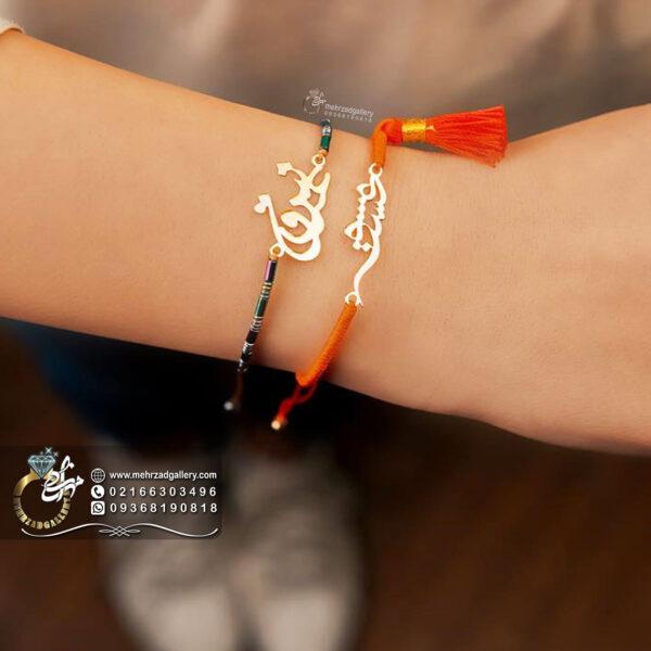دستبند طلا اسم عشق زیبا ولنتاین
