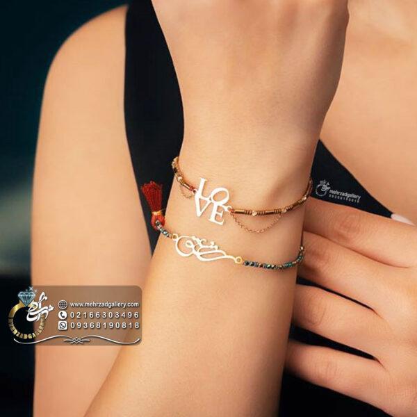دستبند طلا اسم عشق انگلیسی Love و فارسی ولنتاین