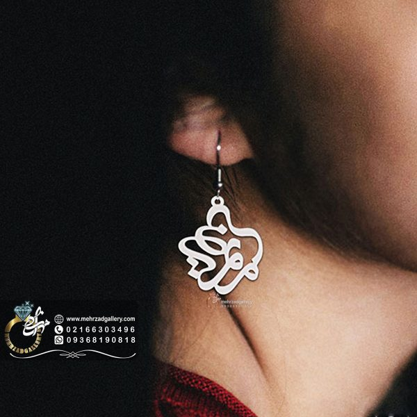 گوشواره طلا اسم ترکیبی مریم و رضا