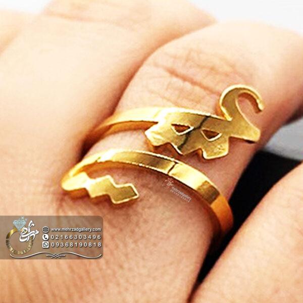 انگشتر طلا اسم عشق ولنتاین متفاوت