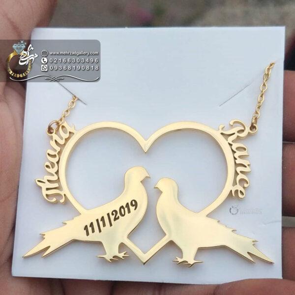 زنجیر و پلاک طلا اسم ترکیبی ولنتاین طرح قلب و مرغ عشق