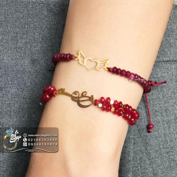دستبند طلا اسم عشق ولنتاین طرح بال عشق