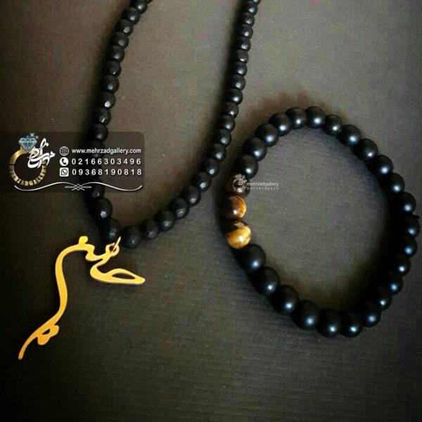 دستبند طلا اسم حسین