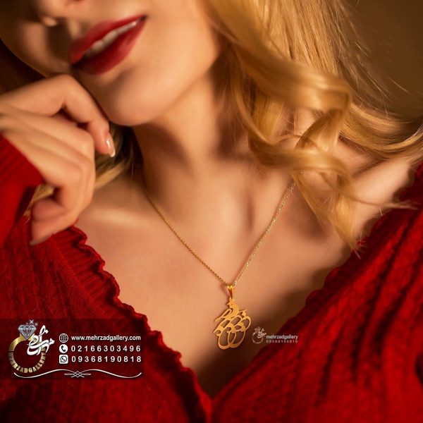 پلاک طلا اسم عشق ولنتاین طرح مرغ عشق