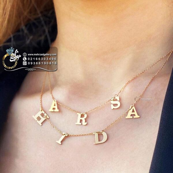 زنجیر و پلاک طلا اسم ترکیبی انگلیسی
