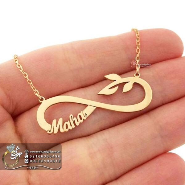 زنجیر و پلاک طلا اسم ماها انگلیسی Maha