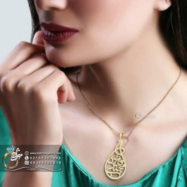 زنجیر و پلاک طلا اسم ترکیبی فائزه و مجتبی