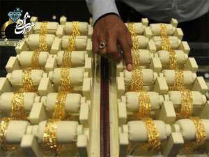 قیمت طلا در 5 اردیبهشت