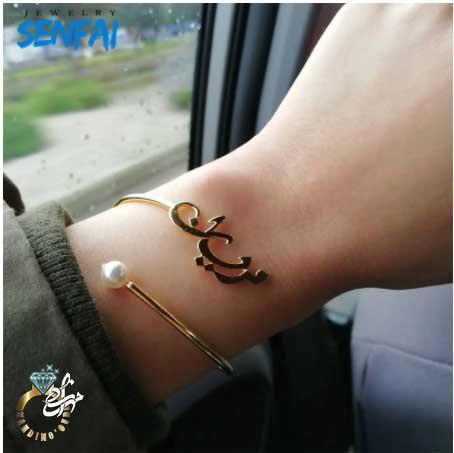 دستبند طلا اسم مروارید